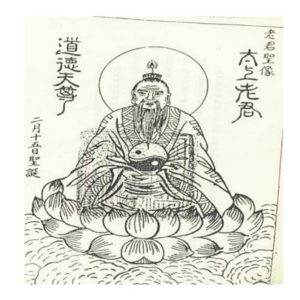 GTumo Mao Chan